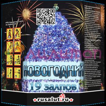 Батарея салютов 'Новогодний' 19 залпов