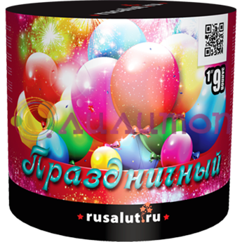 """Батарея салютов """"Праздничный"""" 9 залпов - фото 8992"""