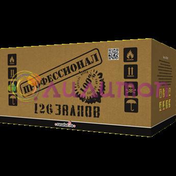 Батарея салютов 'Профессионал' 126 залпов