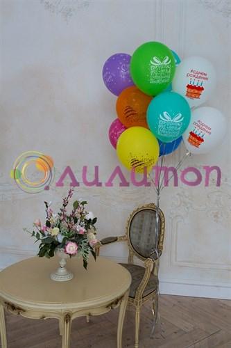 Воздушные шары 'Букет шаров с днем рождения'