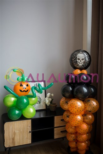 Набор 'Мрачный Хэллоуин'