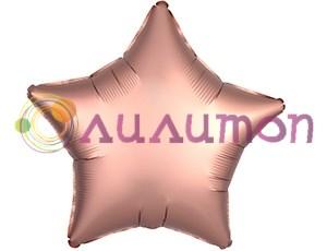 Фольгированная звезда розовое золото 45см