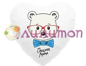 Фольгированное сердце Медведь Спасибо 45см