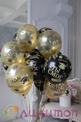 Облако из воздушных шаров 'Blackgold Выпусник'