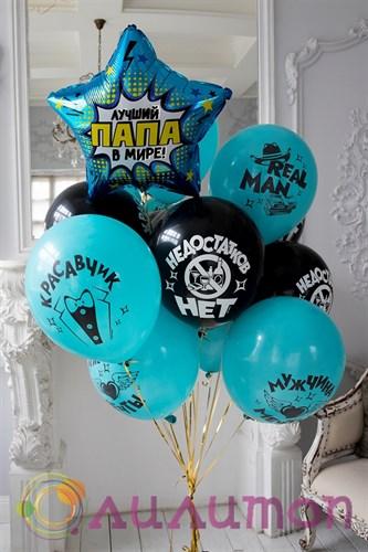 Букет из воздушных шаров 'Настоящему мужчине'
