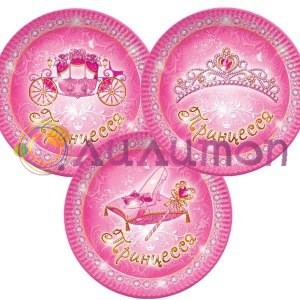 """Тарелки бумажные ламинированные """"Моя принцесса"""" - фото 9918"""