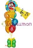 """Букет из воздушных шаров """"С Днём рождения с подарком!"""""""