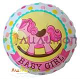"""Фольгированный шар """"Лошадка для девочки"""""""