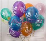 """Облако из воздушных шаров """" С Днем Рождения"""""""