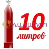 Гелий 10 литров