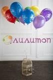 """Букет из воздушных шаров """"Поздравляем"""" с праздником"""