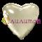 Фольгированное сердце, Шампань 40см - фото 10267