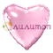 Фольгированное сердце, Розовое 40 см - фото 10363