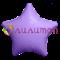"""Фольгированная звезда """"мистик"""" пурпур 40см - фото 10377"""