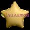 """Фольгированная звезда """"мистик"""" золото 40см - фото 10379"""