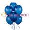 Облако из синих воздушных шаров  - фото 5273