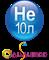 Гелий 10 литров - фото 8900