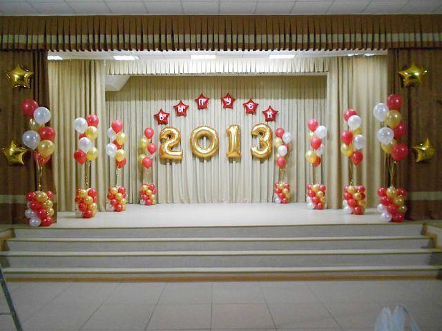 Как красиво украсить зал на выпускной в детском саду своими руками фото