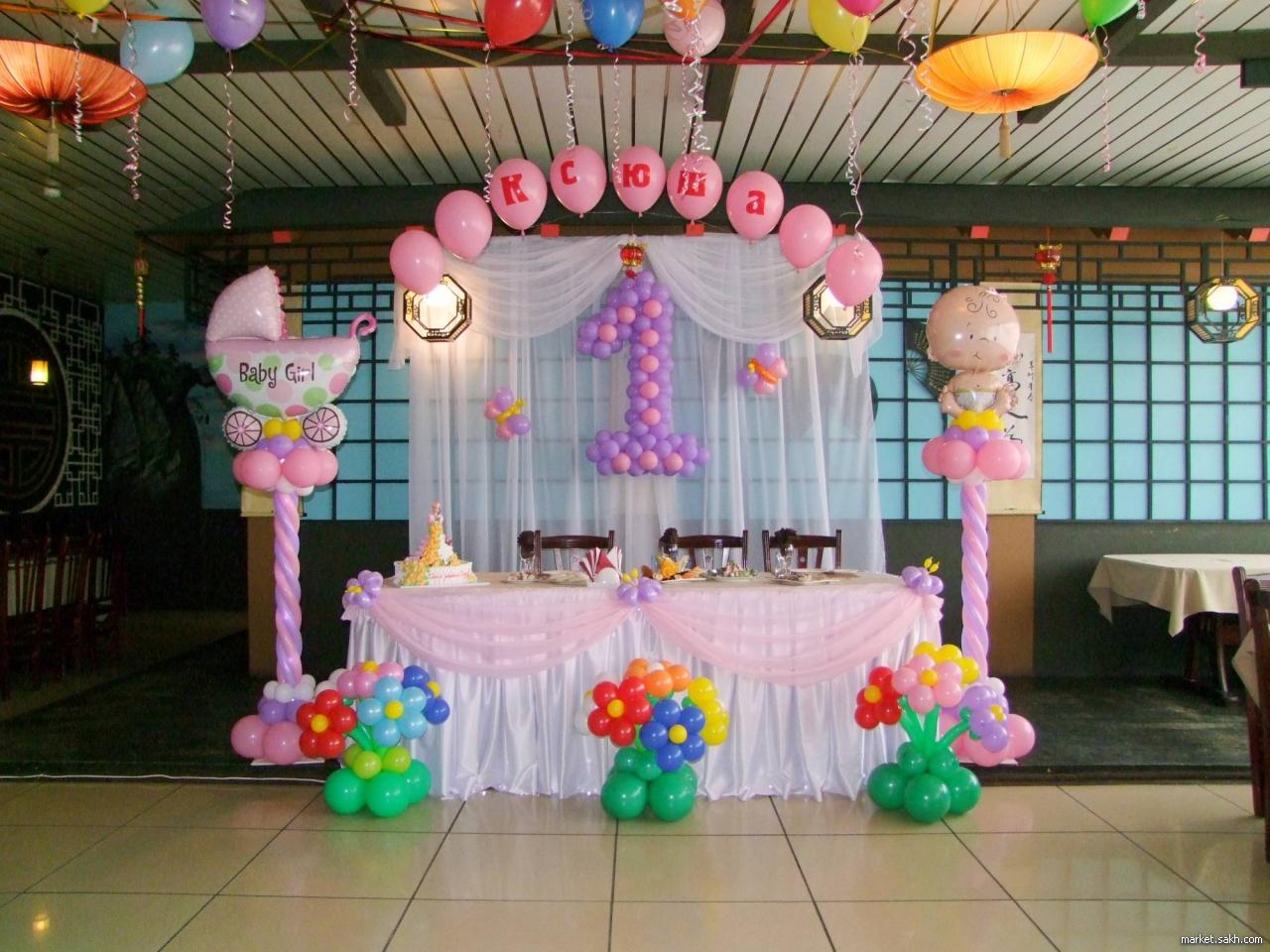 Оформления детского праздника